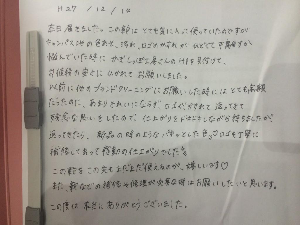 IMG_6148.JPG